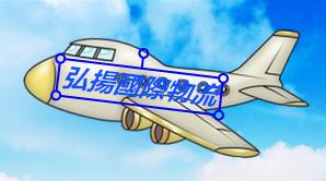 广州弘扬国际物流
