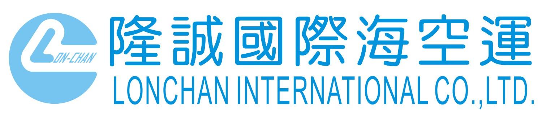 隆誠國際有限公司